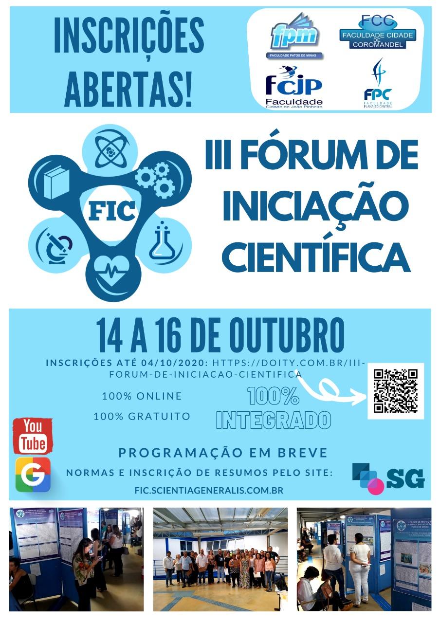 forum_iniciacao_cientifica_patos_de_minas