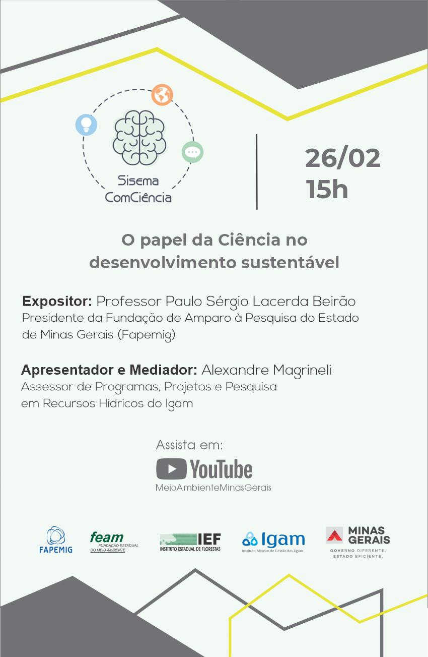 sisema_comciencia